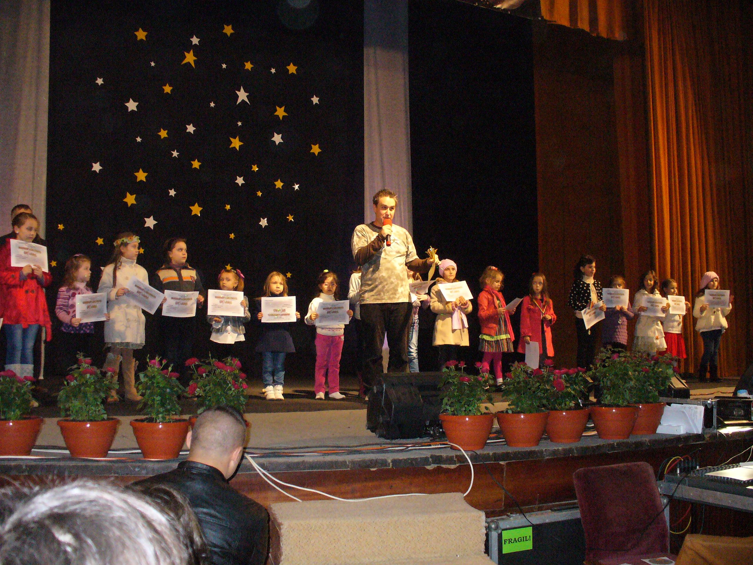 Festivalul – concurs național de muzică ușoară CONSTELAȚIA NECUNOSCUTĂ