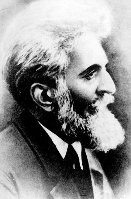 Garabet Ibraileanu